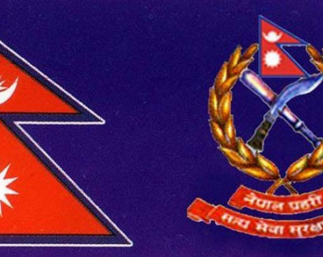Nepal Police reshuffles three Police Circles after DSP Rai caught with bribe