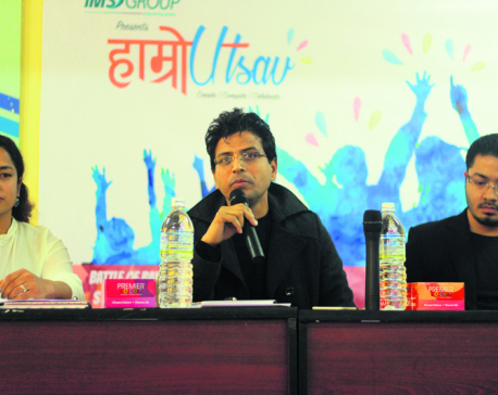 'Hamro Utsav' starts Tuesday