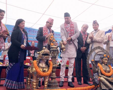 17th Handicraft Trade Fair kicks off