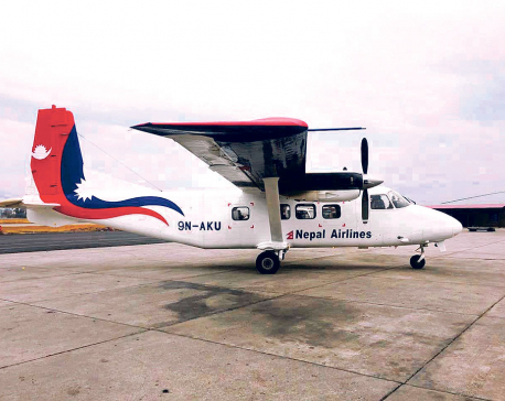 Two more China-made aircraft arrive