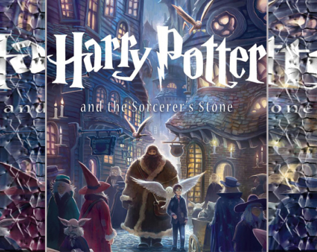 Harry Potter turns 20