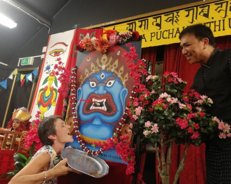 PPGUK London organizes Indra Jatra in UK
