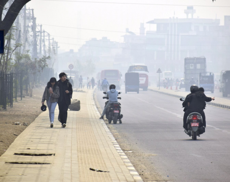 Kathmandu Valley continues to witness thick haze and smoke (with photos)