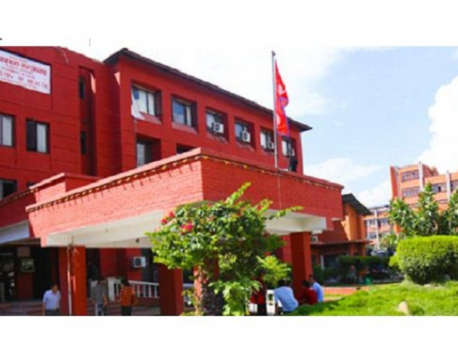Health Ministry reports Nepal's 39th COVID-19 death
