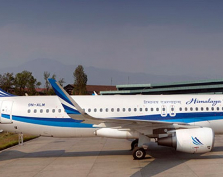 Himalaya Airlines resumes direct flights to Malaysia