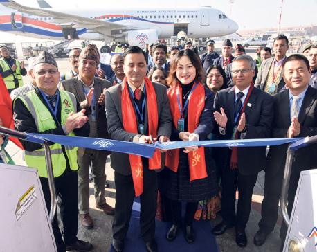 Himalaya Airlines starts direct flight to Chongqing