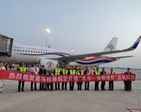 Himalaya Airlines begins Kathmandu-Beijing direct flight