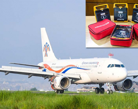 Himalaya Airlines to fly with AEDs onboard