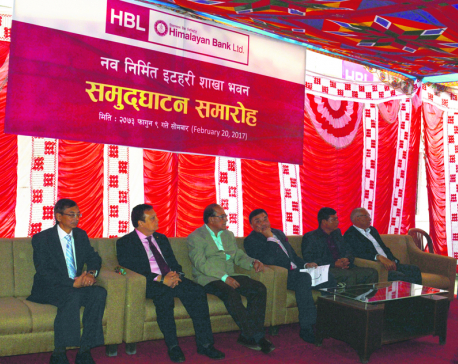 Himalayan Bank opens new branch office in Itahari