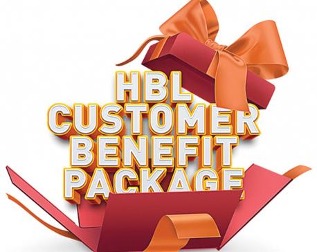 Discounts galore for HBL clients