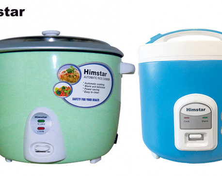 Himstar launches new rice cooker models