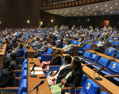 House meeting put off following main opposition UML's obstruction