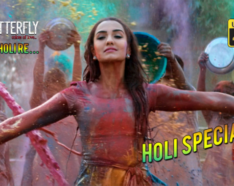 Music video 'Timro Mero Milan Ko Aayo Hera Holi Re' released (watch video)