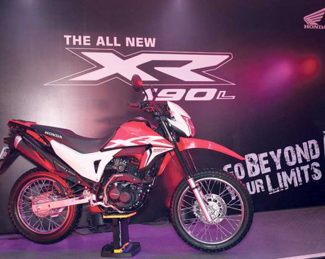 Honda Nepal introduces new brand XR 190 L