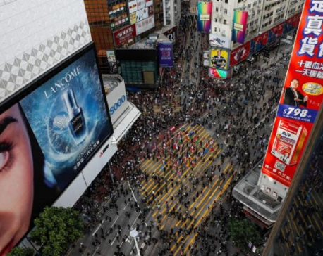 Hong Kong police fire tear gas at start of park protest