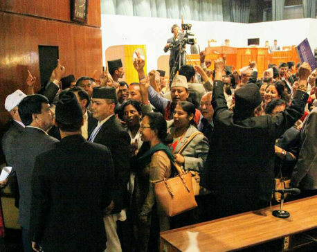 House meet adjourned till Sunday 1 pm following UML protest