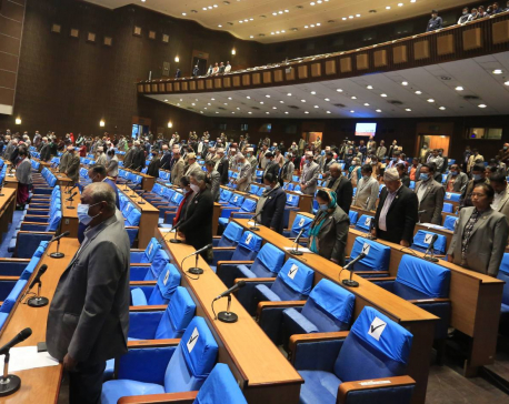 Meeting of House of Representatives adjourned till March 16