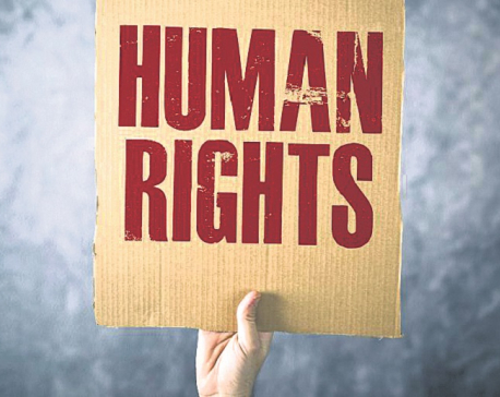 Reaffirming Commitment for Human Rights