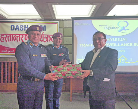 Hyundai hands 'Surveillance Support' camera to Kaski police