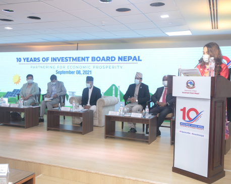 Nepal faces shortfall of investment worth Rs 558 billion annually to meet targets of the SDGs