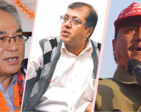 Govt forms team to hold dialogue with Chand-led CPN