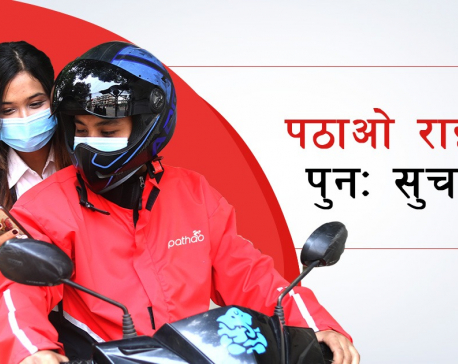 Pathao resumes ride-sharing services from today