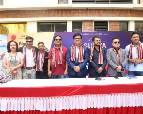Nepali award ceremony set to be held in Japan