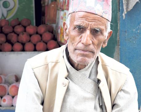 Souls of My City: Farmer forever