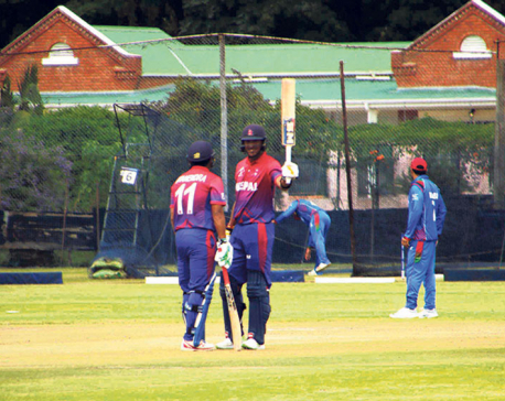 Nepal's Super Sixes hopes dented after six-wicket loss to Afghanistan