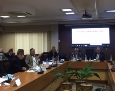 Finance ministry starts working on budget for FY 2021/22