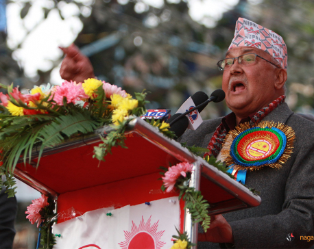NC has lost people's trust, claims Oli