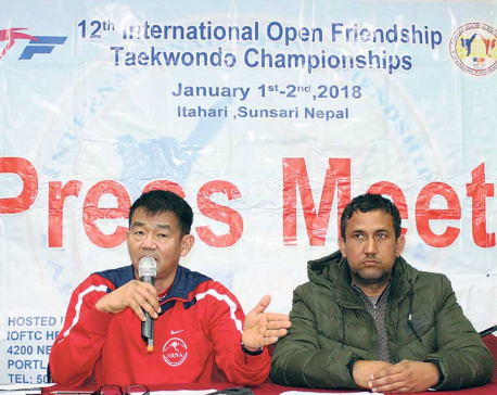 IOFTC to be held in Itahari