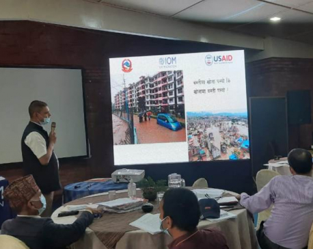 IOM plans to train all 753 local level officials in Nepal on disaster risk reduction, management