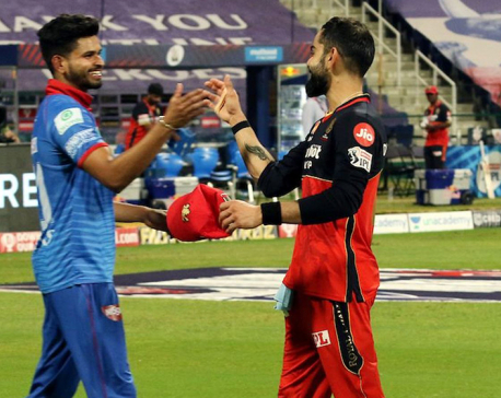 DC and RCB made it to the playoffs of IPL 2020