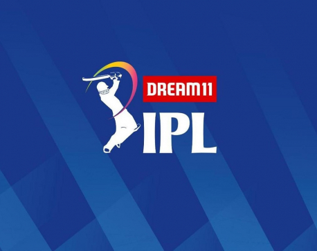 BCCI publicizes IPL 2020 schedule (with complete table)