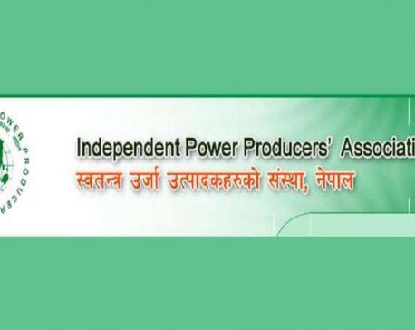 Energy summit to be held in Kathmandu on Nov 21 and 22