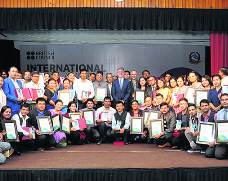 British Council Awards Schools