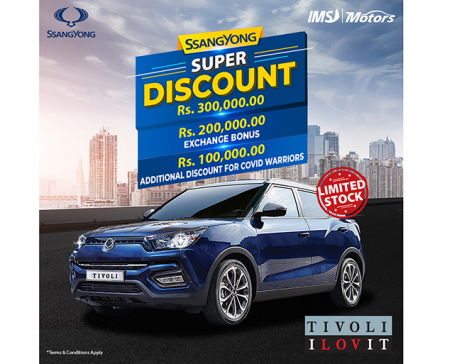 IMS Motors launches super discount offer