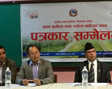 Ilam promoting tourist destinations through festival