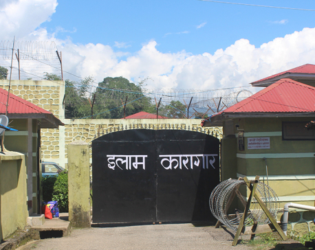 76 inmates fall sick in Ilam jail
