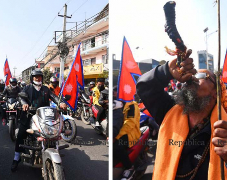 IN PICS: People march in capital, calling for restoration of monarchy in Nepal
