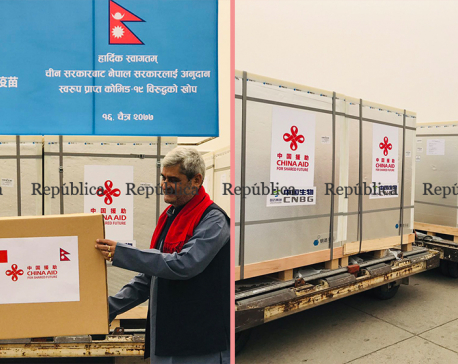 IN PICS: COVID-19 vaccines donated by China arrive in Kathmandu