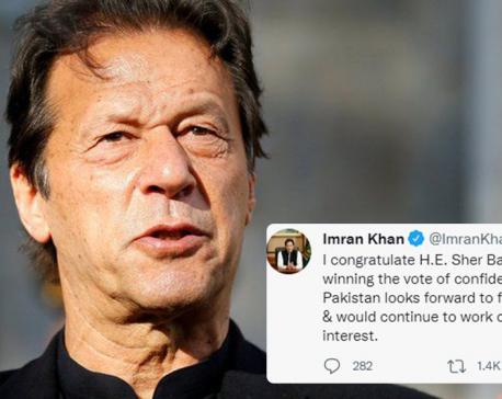 Pakistani PM congratulates Deuba on winning vote of confidence