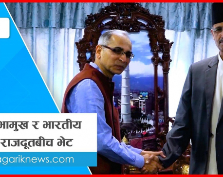 Indian Ambassador to Nepal calls on House speaker Sapkota