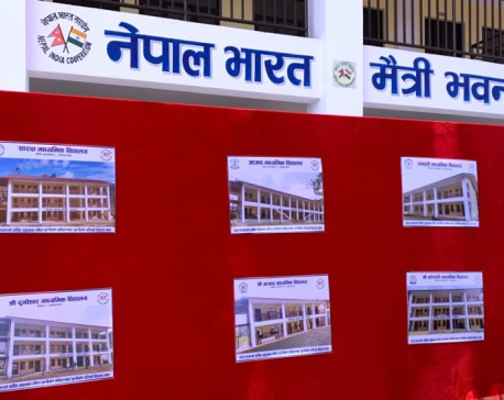 Six school buildings reconstructed with Indian grant assistance jointly inaugurated in Kavre
