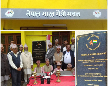 India builds four-story school building in Ilam district