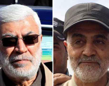 Iran promises to avenge U.S. killing of top Iranian commander Soleimani