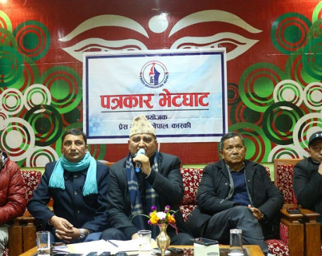 Nepal not to join any military alliance: DPM Pokharel