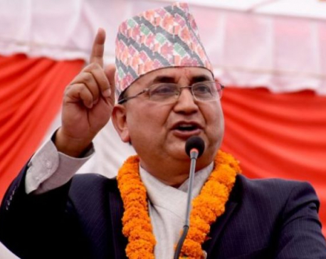 Exploitation under 'Guthi' system not acceptable: DPM Pokharel