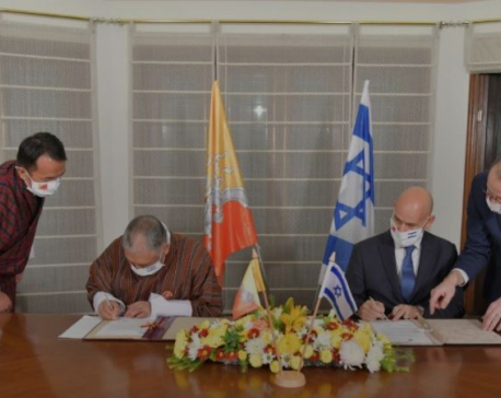 Israel and Bhutan establish diplomatic relations